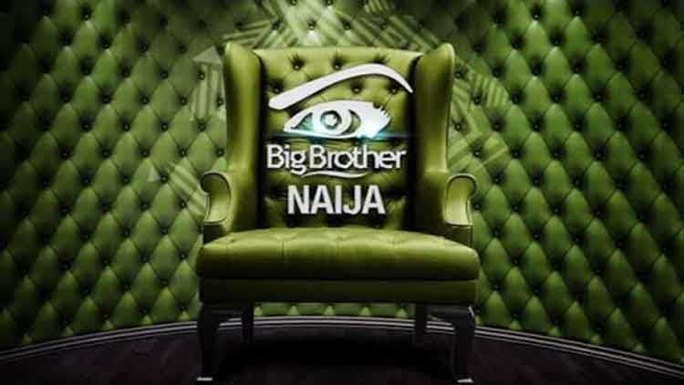 MultiChoice launches Pop-Up channel for BBNaija - TodayinPrint